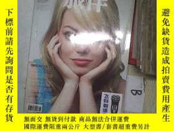 二手書博民逛書店旅伴2014罕見07總第181期.Y261116
