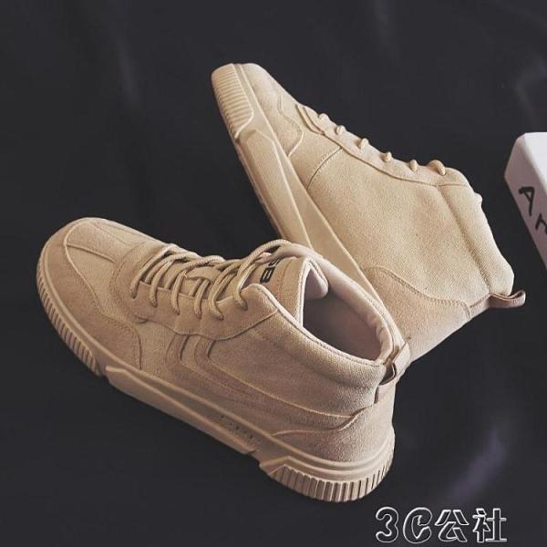 雪地靴馬丁靴 冬季新款英倫風高幫馬丁靴中幫男鞋工裝百搭休閑加絨雪地棉鞋 快速出貨