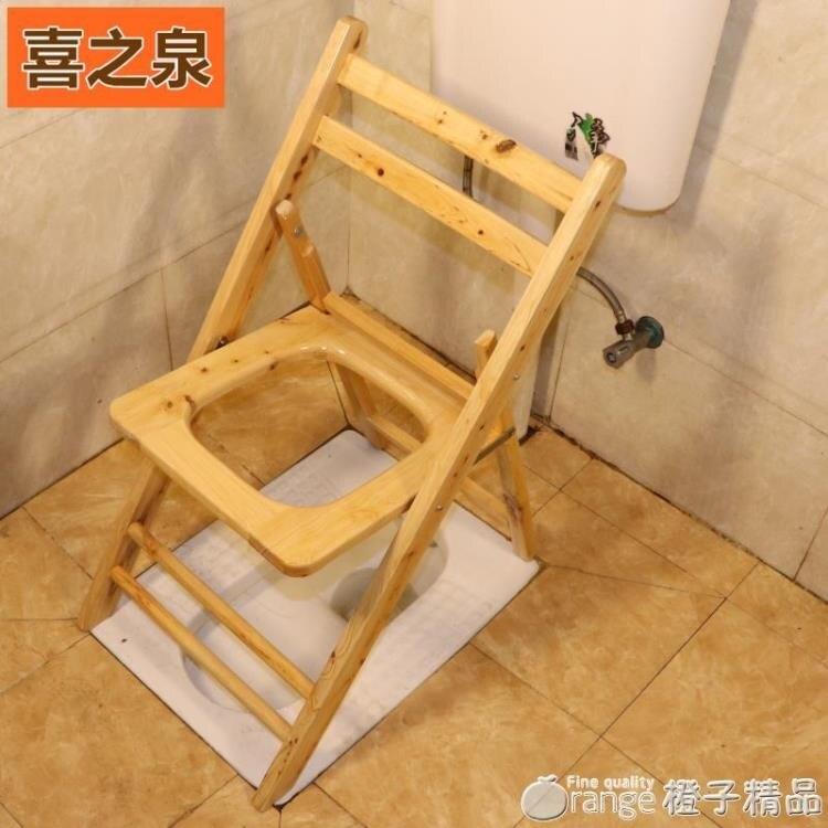 孕婦坐便椅馬桶坐便器家用老人行動孕婦蹲坑改病人室內實木便椅