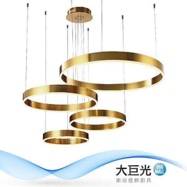 【大巨光】時尚風-附LED 216W 吊燈-大(ME-2141)