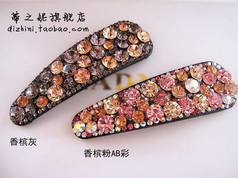 韓國發飾進口水鉆發夾劉海發卡女士頂夾邊夾韓式滿鉆bb夾一字夾正1入