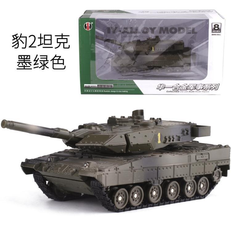 坦克 仿真合金 合金坦克模型裝甲車聲光版軍事系列兒童玩具小汽車
