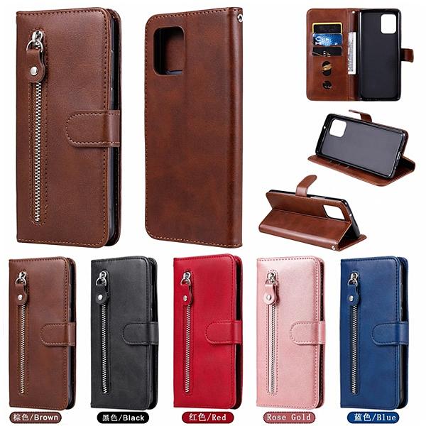 三星 A32 A42 A52 5G 拉鍊磁扣皮套 手機皮套 掀蓋殼 錢包皮套 插卡 支架 保護套