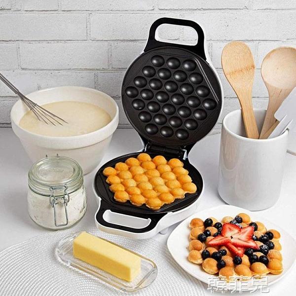 雞蛋仔機 米凡歐斯香港家用雞蛋仔機 雞蛋餅烤機 QQ電蛋仔機 電熱蛋仔鍋 MKS韓菲兒