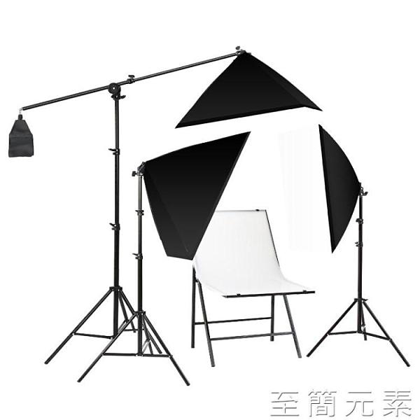155瓦LED補光燈三燈摺疊靜物臺柔光攝影燈套裝拍攝燈箱攝影棚小型拍照道具照相設 雙十二全館免運
