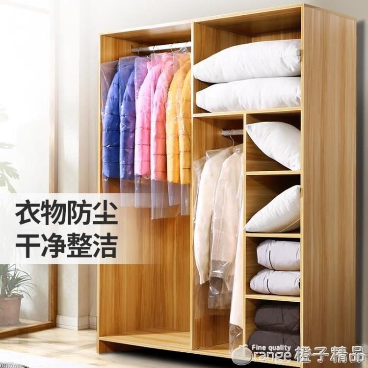 套衣服的防塵袋衣罩家用掛式大衣物透明塑料一次性干洗店專用袋子