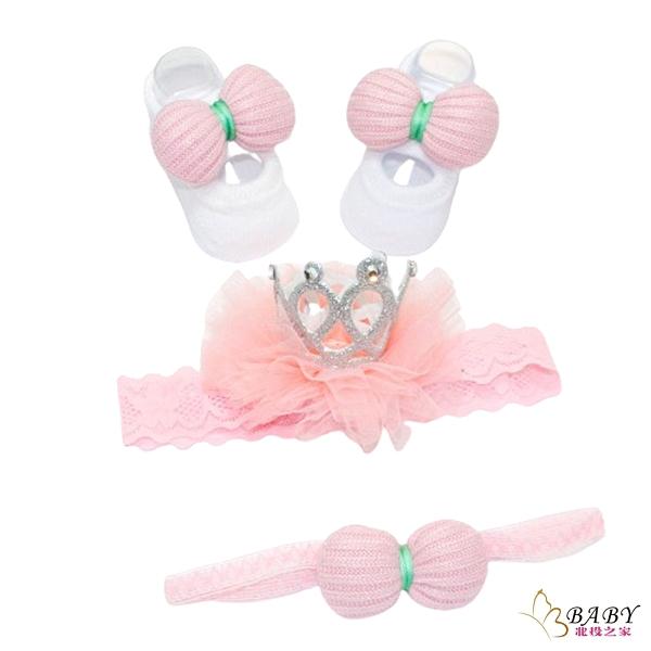 韓式兒童髮帶襪子 公主頭花禮盒三件組 立體銀皇冠 (女寶寶/嬰幼兒/新生兒/小朋友/髮飾/頭飾)