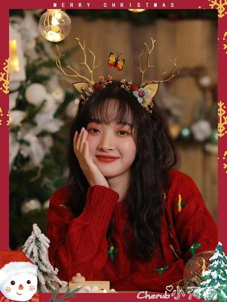 圣誕節頭飾鹿角發箍森系仙女超仙發光頭箍耳朵發卡發夾麋鹿角飾品 小天使