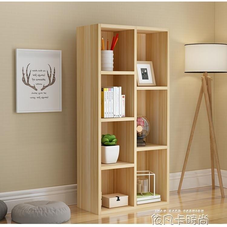簡易書櫥承重書架創意書櫃木質格子櫃小櫃子儲物櫃自由組合收納櫃」qm