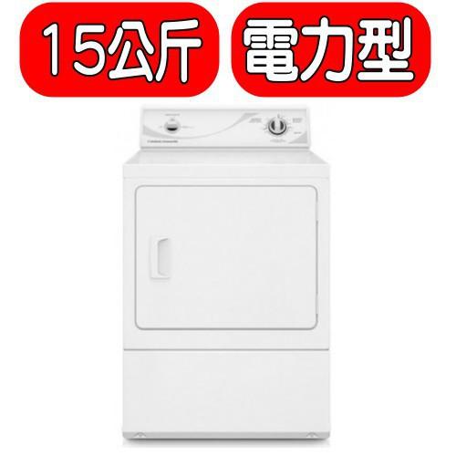優必洗【ZDE3SR-W】15公斤滾筒乾衣機電力型 分12期0利率