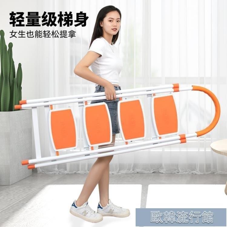 梯子 合梯子家用折疊室內人字梯多功能四五步樓梯加厚便攜伸縮移動爬梯