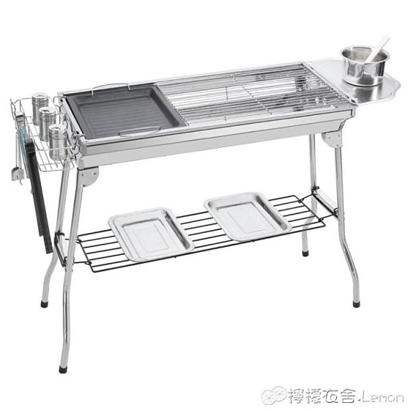 加厚不銹鋼燒烤架家用戶外燒烤爐木炭野外燒烤用具碳烤爐烤串爐子 雙十二全館免運