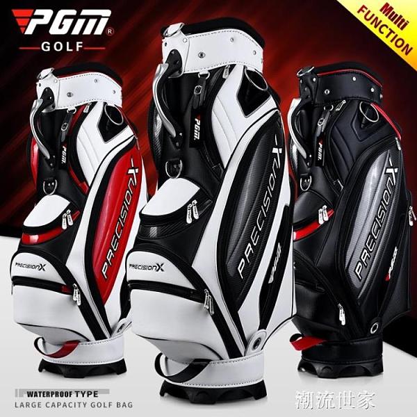 高爾夫球包男 防水PU標準包大容量球袋球桿包 輕便golf包MBS『潮流世家』
