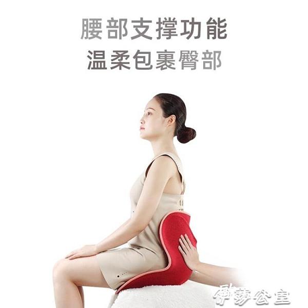 久坐神器蝶形坐墊久坐不累神器辦公室美臀護腰坐姿日本花瓣撐腰座脊椎