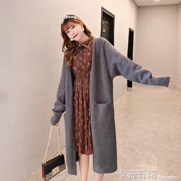 夯貨折扣!秋冬新款毛衣外套女韓版寬鬆慵懶風中長款針織開衫加厚外穿