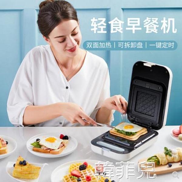 雞蛋仔機 110V三明治機華夫餅機早餐機雞蛋仔吐司甜甜圈網紅台灣日本加拿大 MKS韓菲兒