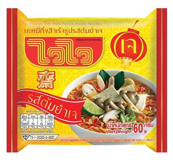 【佳瑞發‧異國泡麵】泰國WaiWai酸辣齋湯麵。純素