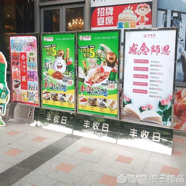 麗展架屏廣告立牌海報展示架指示牌易拉寶水牌KT板架子立式落地式
