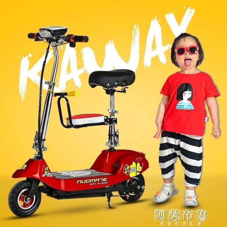 電動滑板車 小海豚女性電動車成人小型電瓶車踏板車折疊電動滑板車迷你代步車
