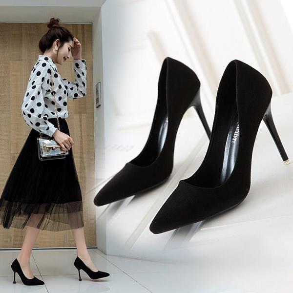 高跟鞋女細跟黑色絨面禮儀鞋正裝單鞋新款氣質百搭韓版舒適工作鞋 安雅家居館
