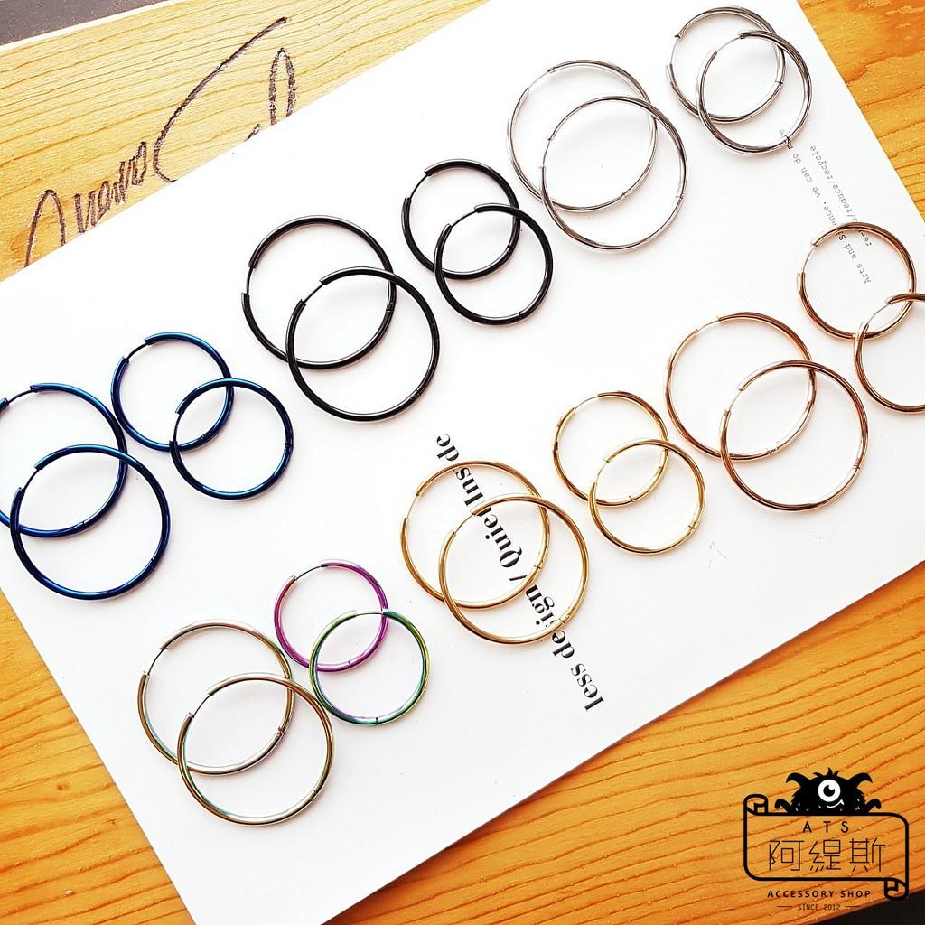 316L醫療鋼 30MM 40MM 易扣式圈圈耳環 一對價 阿緹斯