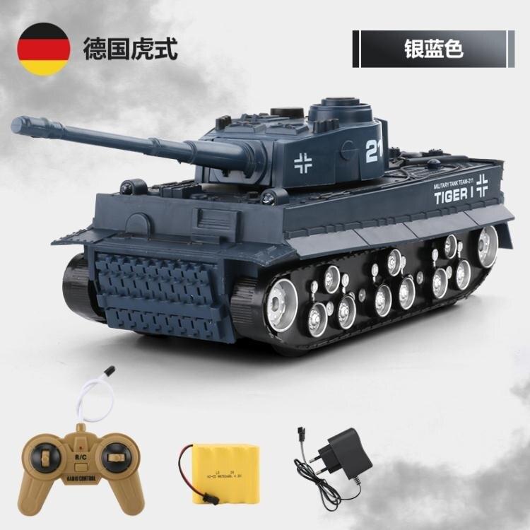 坦克 遙控坦克可開炮充電動虎式99式大炮兒童玩具男孩軍事越野汽車小型