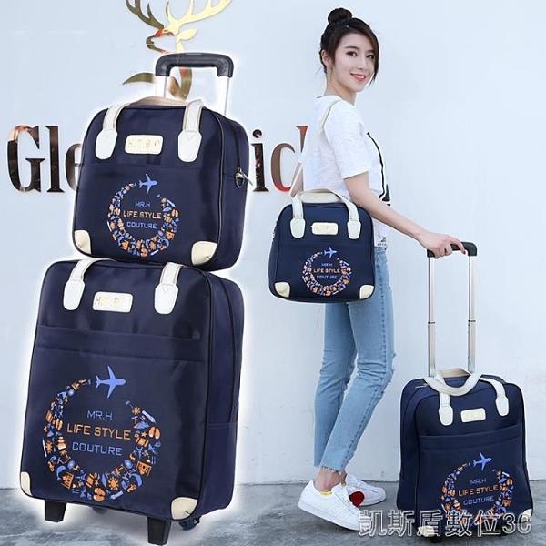 旅行包拉桿旅行包女大容量手提短途旅遊包子母包登機防水出差學生行李袋 新年優惠
