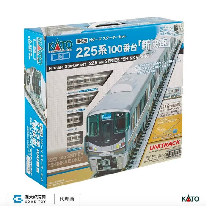 KATO 入門套裝組 電車 225-100系 新快速 10-029 <<免運>>