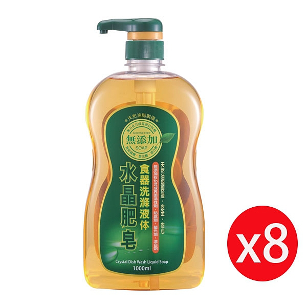 南僑 水晶肥皂食器洗滌液體1000ml*8瓶