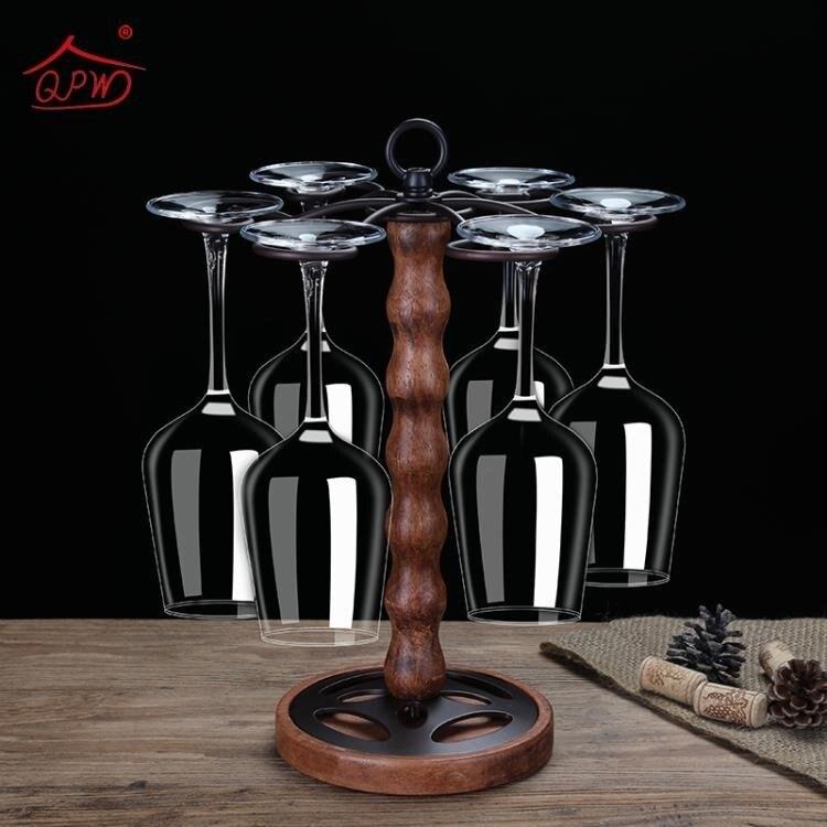 紅酒杯架 歐式紅酒杯架倒掛創意擺件高腳杯酒杯架現代簡約實木紅酒架家用