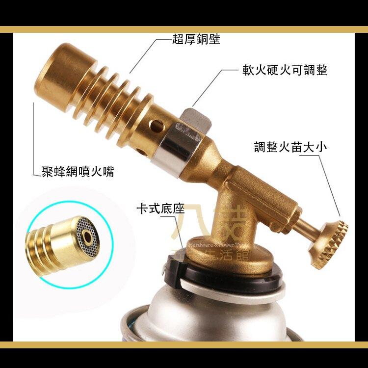 全銅卡式噴燈 精銅 軟火 硬火 噴槍 烤肉神器 噴燈 瓦斯噴燈 卡式瓦斯噴槍頭 點火槍
