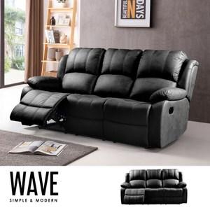 【obis】Wave 無段式功能三人沙發/躺椅/休閒椅(尊爵黑)