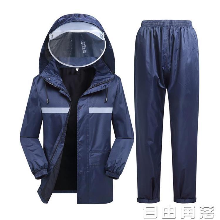 新品優惠//雨衣雨褲套裝男薄款防暴雨加厚雨衣外套女雙層防水摩托車騎行全身