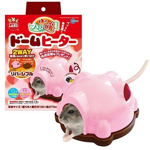 寵物家族-日本MARUKAN 鼠鼠電暖窩