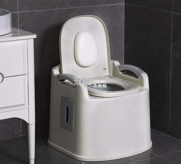 家用老人坐便器可行動馬桶孕婦室內簡易老年人便攜式蹲便 YYJ