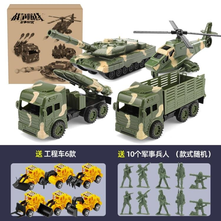 坦克 大號可發射坦克玩具車3兒童火箭車小汽車4玩具5男孩6歲2020年新款