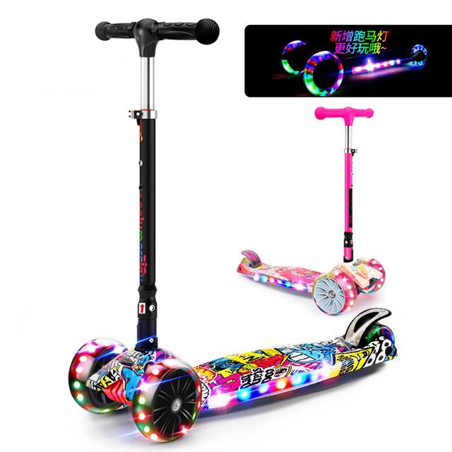 【PP家】免運奧宇兒童滑板車2-3-6-12歲男孩3四輪初學者滑滑車女孩寶寶溜溜車