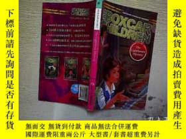 二手書博民逛書店The罕見Boxcar Children The Lighthouse Mystery .Y203004