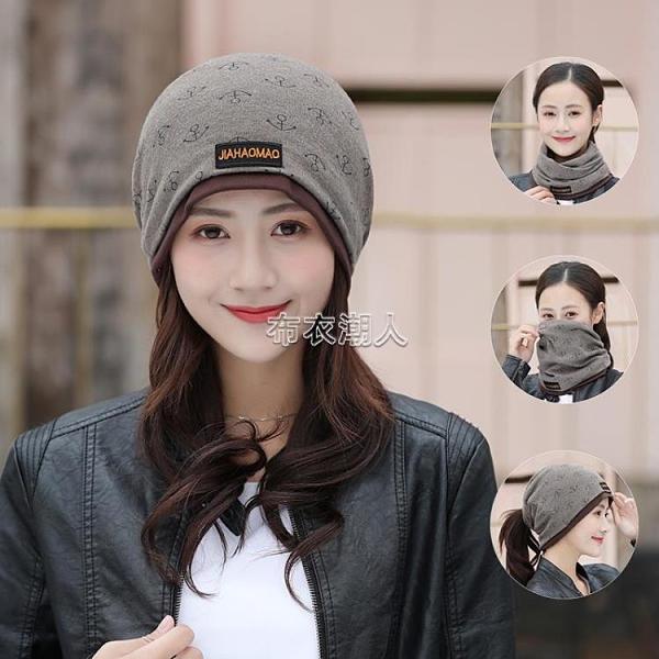 聖誕禮物帽子女包頭帽韓版潮休閒多用頭巾月子帽百搭圍脖套頭