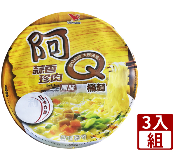 阿Q桶麵.蒜香珍肉風味106g (3桶/組)