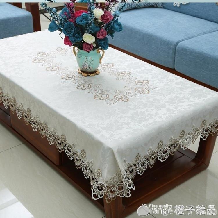 歐式茶幾桌布蕾絲客廳茶幾布布藝現代簡約長方形鏤空餐桌桌布布藝
