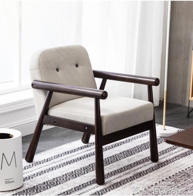 北歐單人沙發椅靠背椅子現代簡約休閒椅客廳小戶型實木椅懶人沙發QM