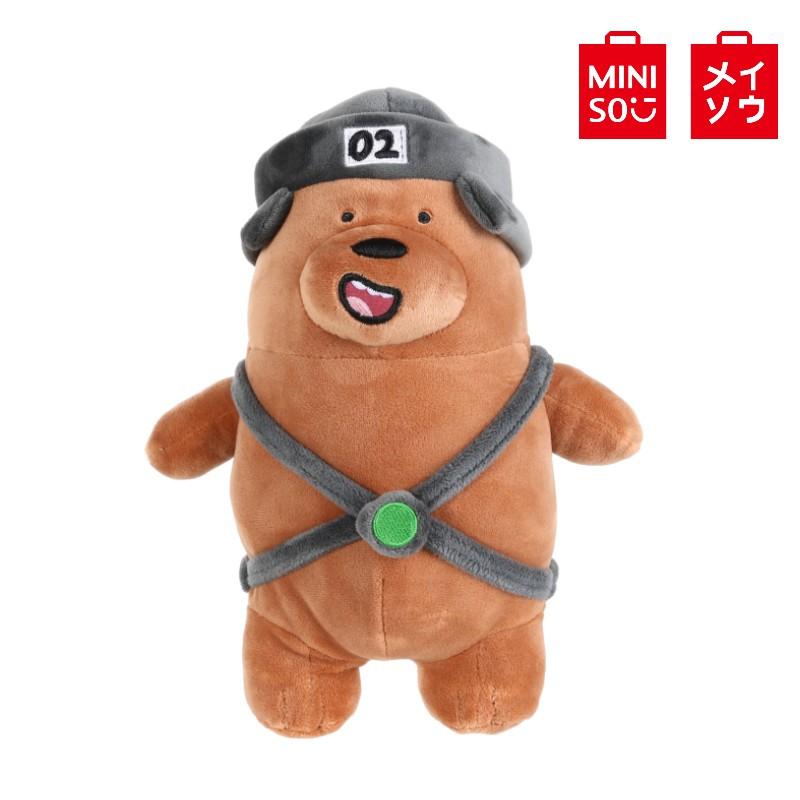 【MINISO名創優品】熊熊三兄弟 咱們裸熊 帶帽站姿系列公仔 棕熊大大