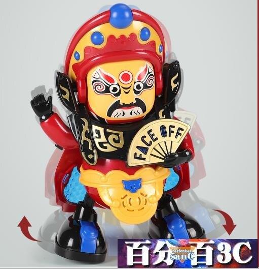 抖音網紅電動變臉玩具川劇變臉娃娃機器人兒童節禮物京劇臉譜玩偶