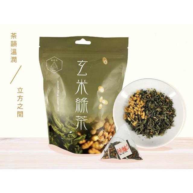 【茶立方】台灣好農 - 玄米綠茶 (20入)