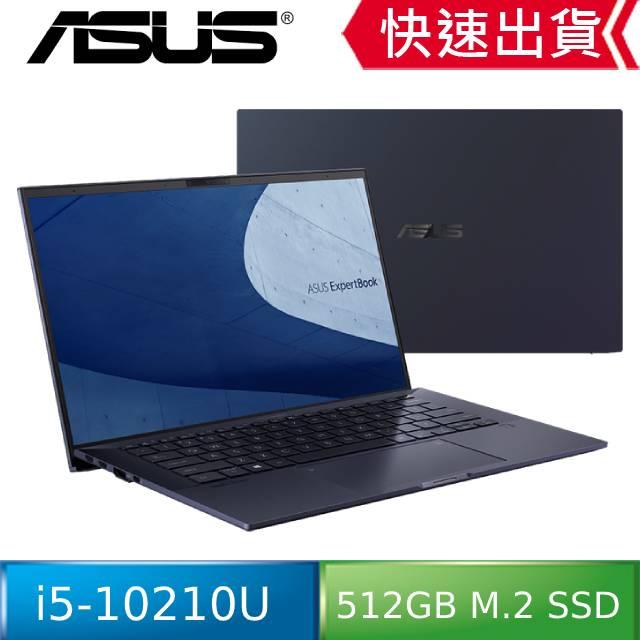 ASUS B9450FA-0161A10210U ExpertBook 14吋商務筆電(14/i5-10210U/8G/512GB M.2 SSD)