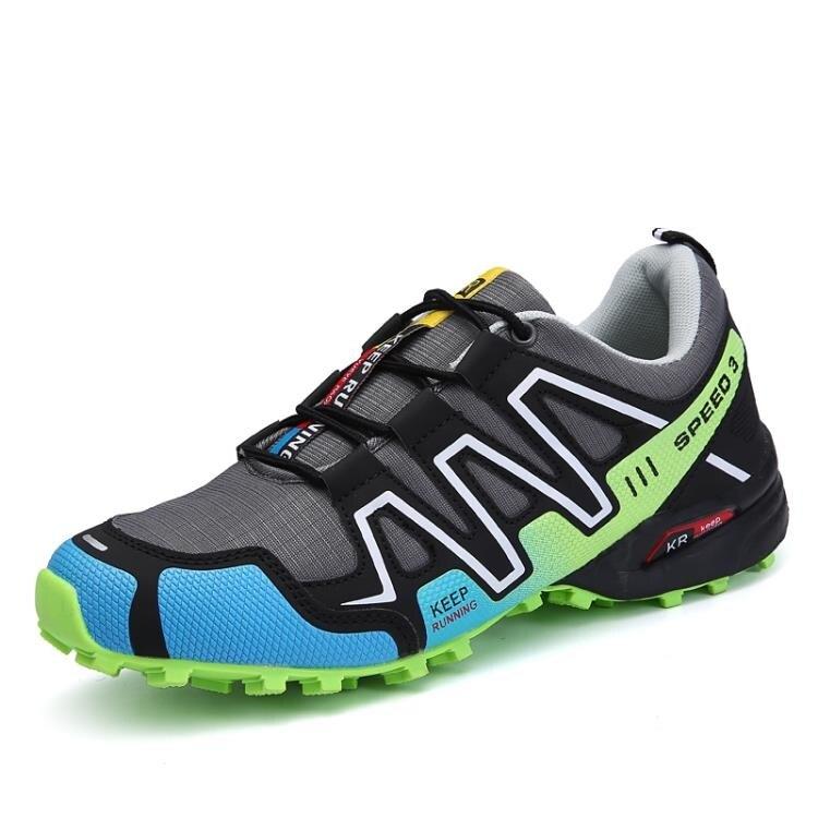 夏季戶外休閒運動鞋男45防滑登山鞋特大碼透氣男鞋46碼夏天旅游鞋yh