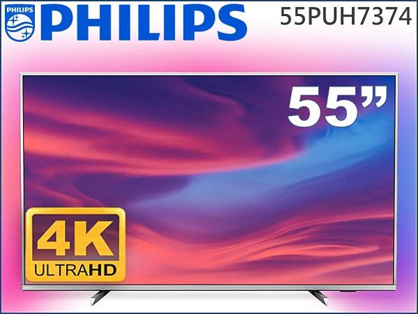 ↙0利率↙PHILIPS飛利浦 55吋4K 安卓9.0連網 智能搖控 LED智慧液晶電視 55PUH7374【南霸天電器百貨】