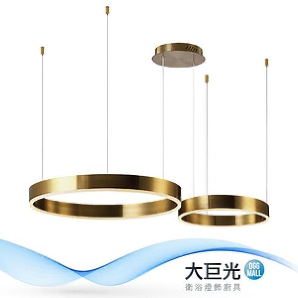 【大巨光】時尚風-附LED 120W 吊燈-大(ME-2152)