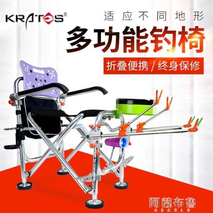 釣魚椅 守候者釣椅釣魚椅台釣椅子全地形多功能便攜折疊漁具加厚座椅